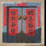 Oil painting of old Chinese door 2